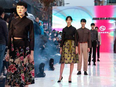 아혼 | 서대문구 신촌 광장 이파로 패션쇼